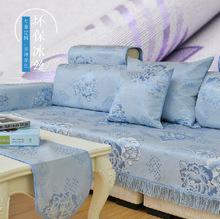 好用的夏款冰丝凉席沙发垫在哪买、夏款冰丝凉席沙发垫