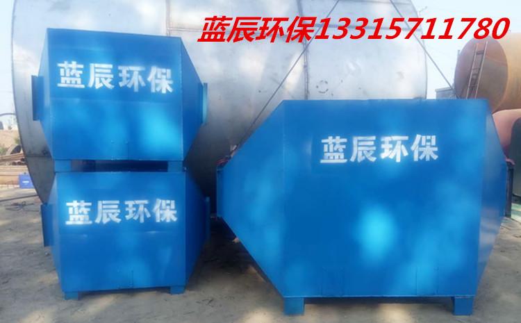 工业废气处理活性炭净化设备厂家价格低效率高