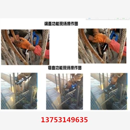 重庆省秀山县路桥施工专用液压钢筋弯曲机优质产品