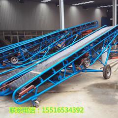 沙土装车皮带输送机/粮食移动装卸车带式输送机