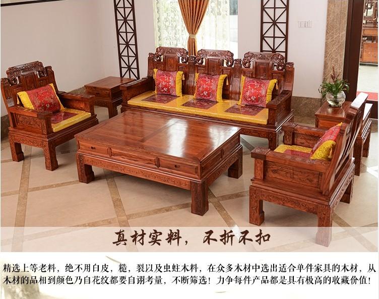 明清仿古榆木沙发、仿古实木沙发、厂家直销、可定制