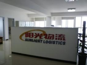 西安到成都货车可靠的西安到四川物流就在陕西阳光物流