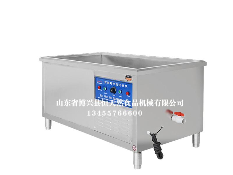 超声波洗碗机厂家批发、供应山东热销洗碗机