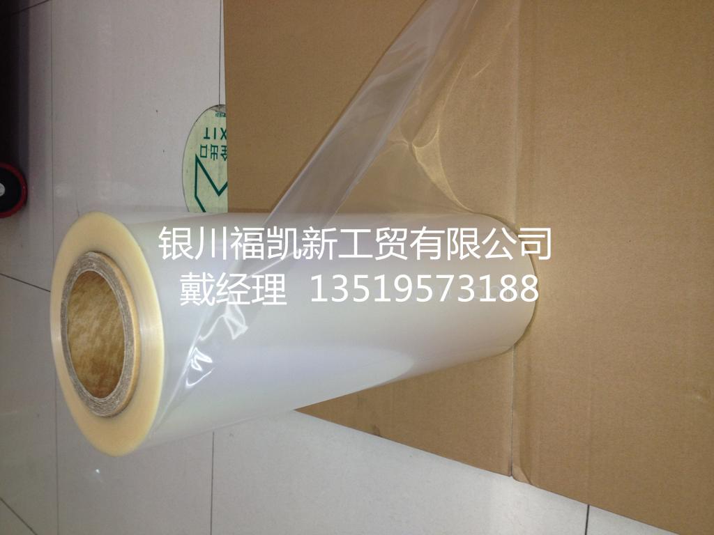 银川气垫膜、银川PE缠绕膜、宁夏气泡膜、银川气垫膜加工厂家、银川塑料袋