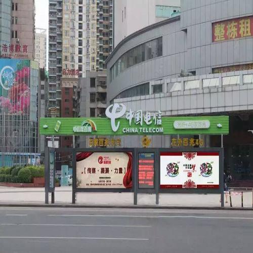 惠州候车亭广告联系电话/惠城区候车亭广告提供商/惠州候车亭广告