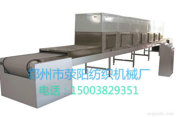 荥阳纺织机械生产摆抖式铺棉机BDSPMJ厂家直销