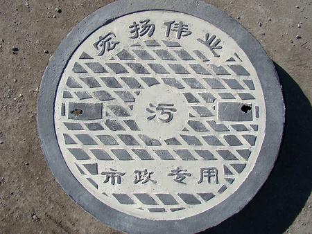 出售沈阳品质好的钢纤维水泥井盖 鸡西钢纤维水泥井盖