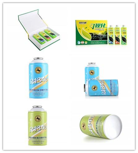 制冷剂批发零售、200g-250g制冷剂雪种批发、长沙冷媒总代理
