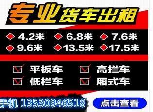 观澜-公明到丹东物流专线-深圳公明物流公司-