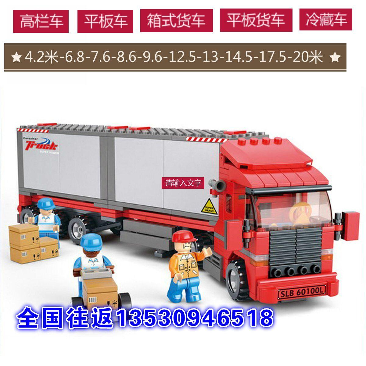 求购深圳龙岗到武汉6.8米9.6米货车出租多少钱