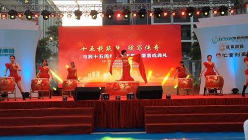郑州礼仪庆典公司,开业典礼活动策划方案