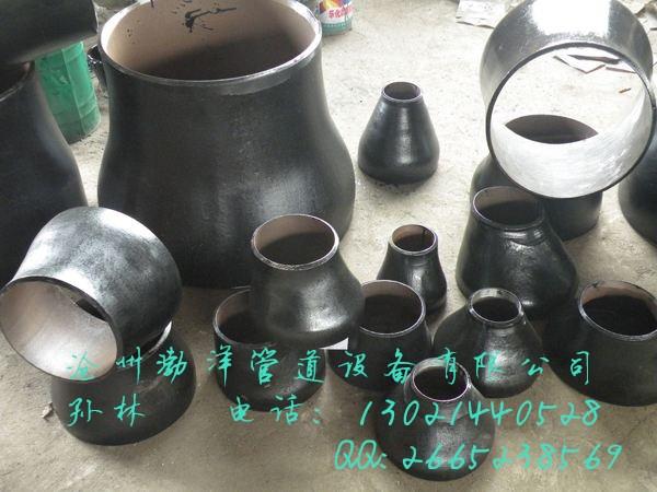 高品质异径管  专业生产异径管厂家  全国批发-直销