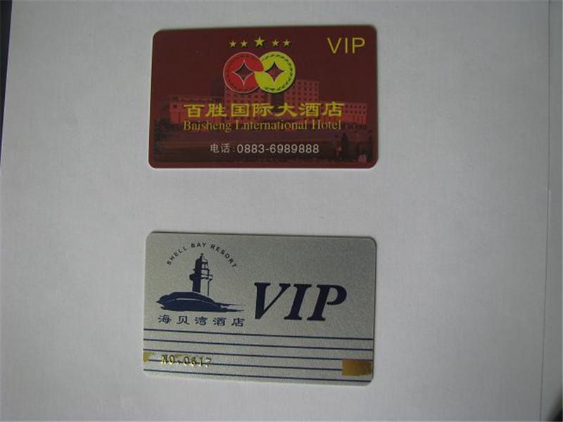 深圳新品磨砂纸高档名片设计印刷酒店VIP卡片【供应】VIP卡片定制