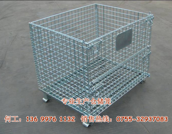 重庆仓储笼工厂-重庆仓储笼厂家-重庆仓储笼定做
