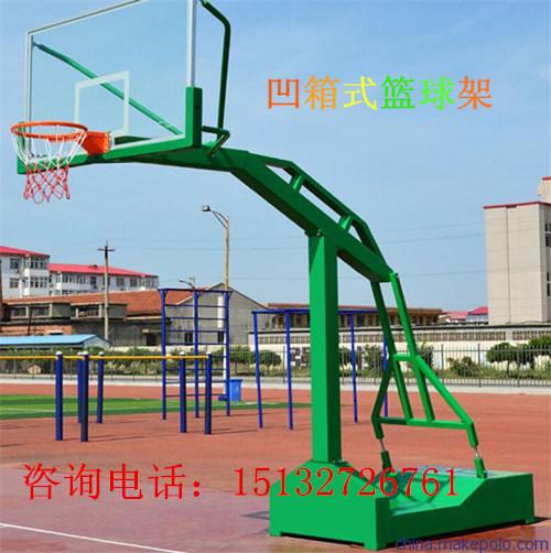 虎林室外篮球架优质商家《销售地址》