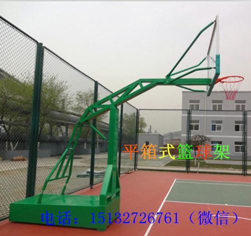 厂家直销*呼伦贝尔莫力达瓦达斡尔族自治旗室外篮球架
