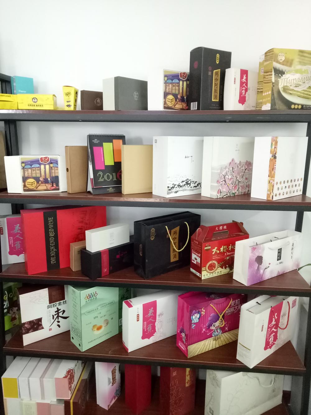 济南包装盒、礼品盒、瓦楞盒、纸箱纸盒、汉堡盒、食品包装盒