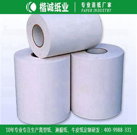耐高温单硅离型纸 楷诚标签离型纸