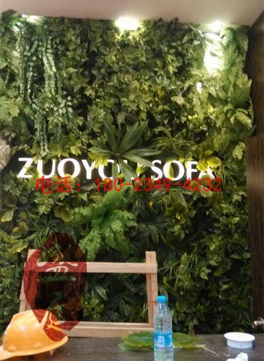 信息标题   仿真香蕉树 精品仿真植物墙行情        仿真香蕉
