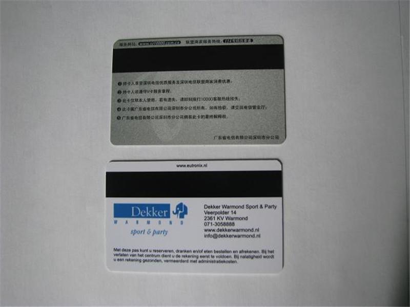 磨砂纸 价位合理的磨砂纸高档名片设计印刷酒店VIP卡片产自星威彩色印刷包装