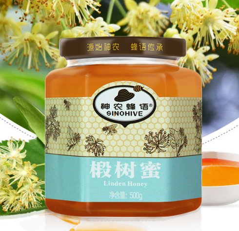 神农蜂语蜂蜜是真的吗
