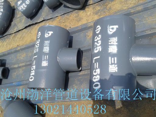 渤洋管道专业生产高品质耐磨系列、双金属耐磨三通、低 质量至上
