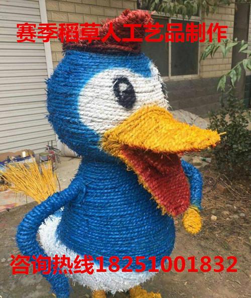 赛季工艺批发江苏艺术稻草景观雕塑 沭阳制作价格赛季卡通稻草人厂家