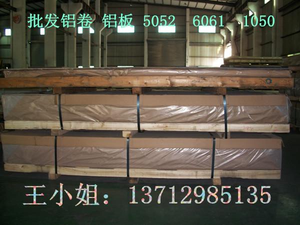 沙田镇5052进口铝板manbetx登陆材料有限公司欢迎您