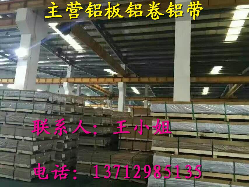 �畲彐��M口�R面�X板�S材料有限公司�g迎您