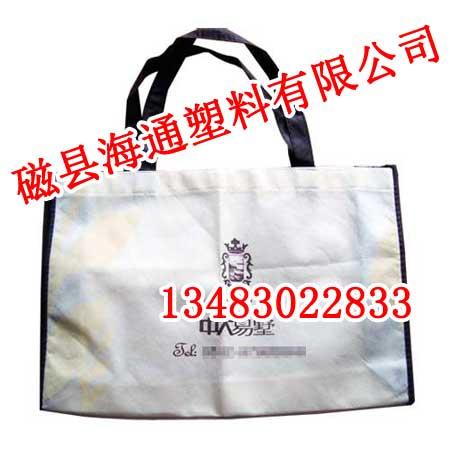 邯郸无纺布袋无纺布袋生产厂家海通塑料