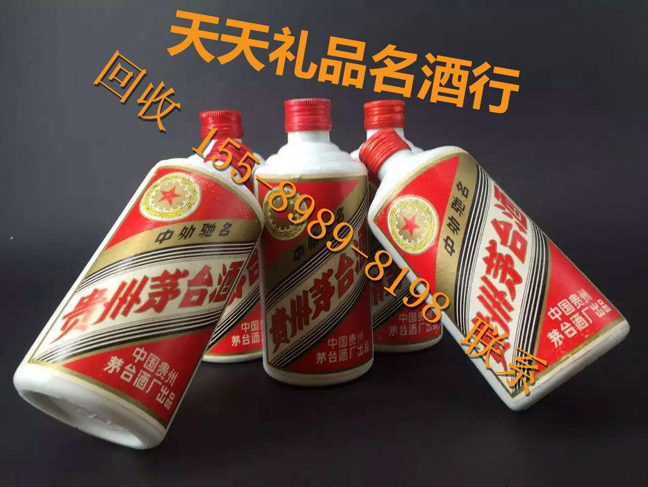 莱西回收贵州茅台酒莱西回收53度茅台酒多少钱一瓶回收