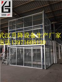 湖北武汉提升货梯生产厂家服务周到