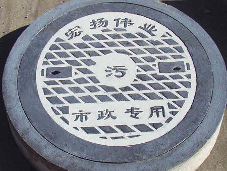 哈尔滨钢纤维水泥井盖找优质钢纤维水泥井盖上沈阳宏扬伟业