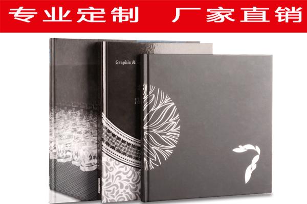 深圳宣传册印刷厂/宝安画册包装印刷厂/西乡礼盒加工厂/礼盒包装厂