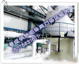 山东厂家稀土保温涂料石油管道保温材料