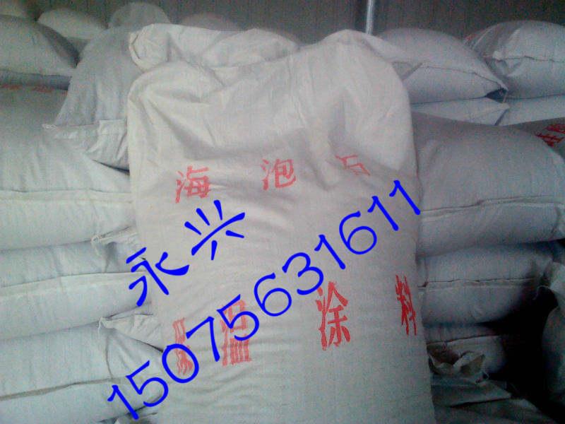 安徽现货硅酸铝镁浆料锅炉保温涂料厂家厂家