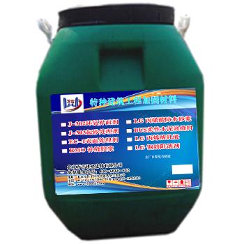 通化柳河县混凝土界面剂价格