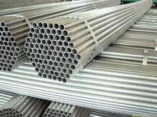 合肥JDG金属穿线管送货上门、厂家热线:15127687011