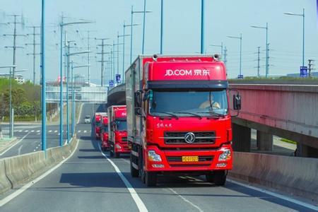西安到蒲城物流专线 国内较大的西安到陕西各县物流专线公司有哪些