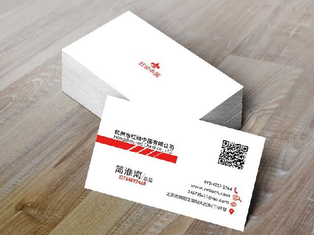 北京专业的商业服务公司、当属北京凯楠文化传播北京名片印刷公司