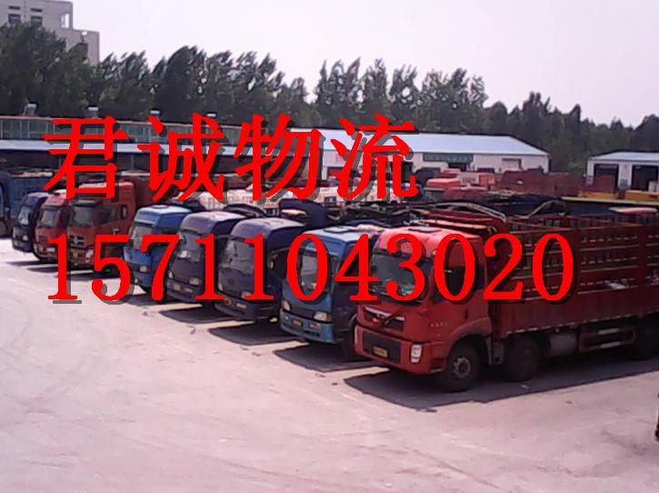 长春市去忻州市快运