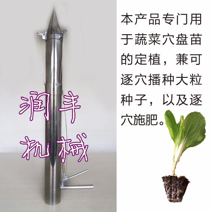 阳江农用秧苗移栽器栽苗机阳江蔬菜苗移栽机