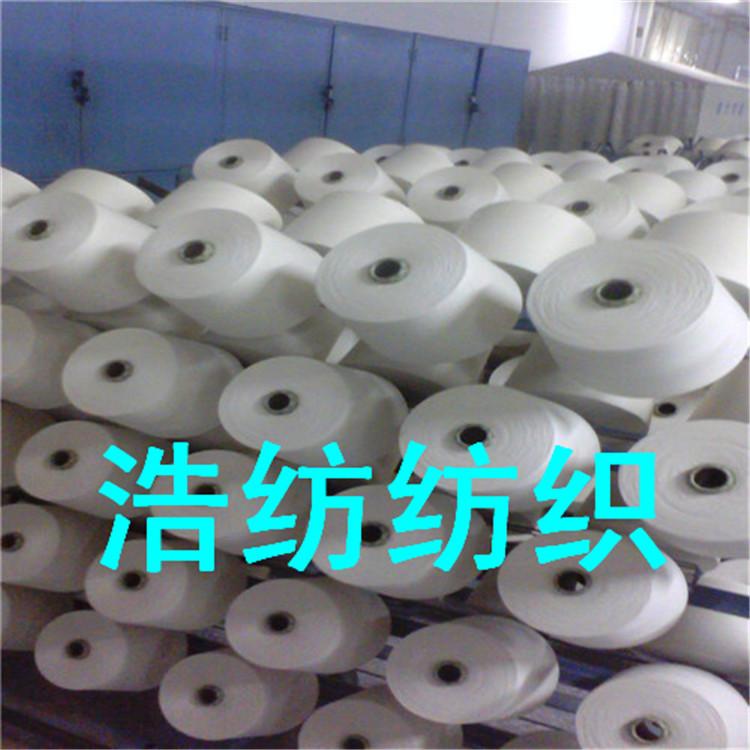 供应紧赛纺精梳棉莫代尔混纺纱32支40支50支品牌批发601