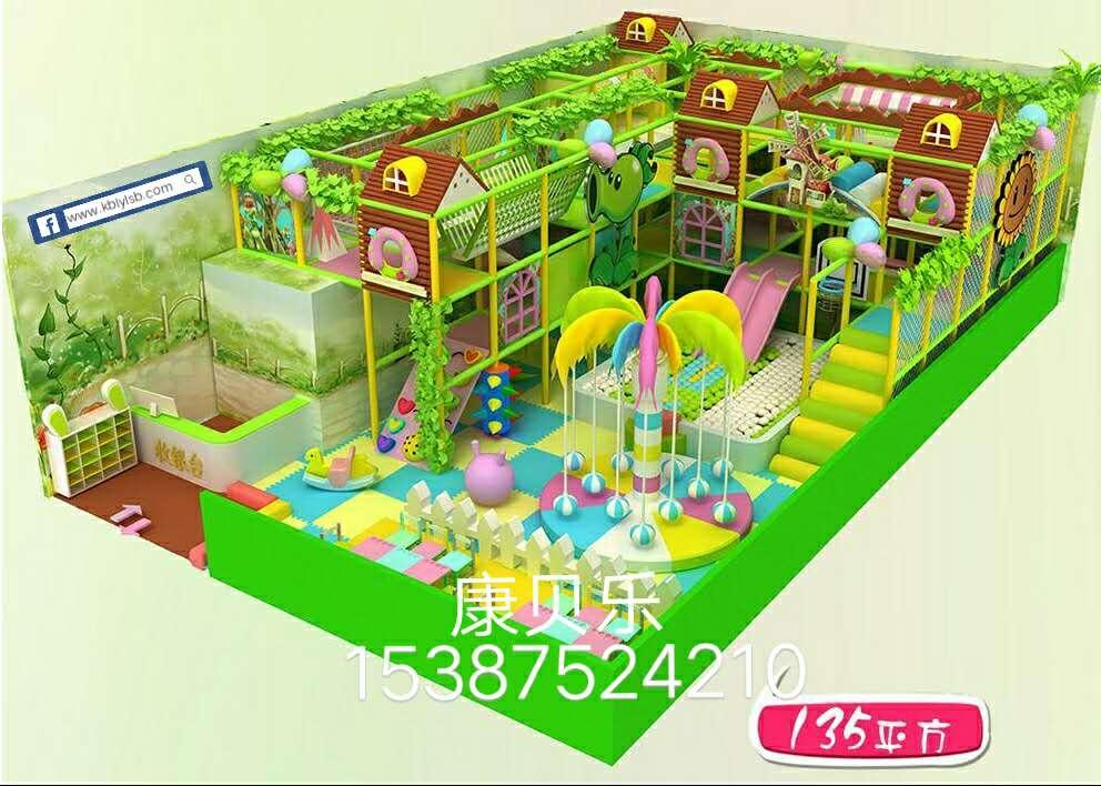 长沙康贝乐游乐专业生产销售各种儿童游乐设备、价格优惠、售后有保障