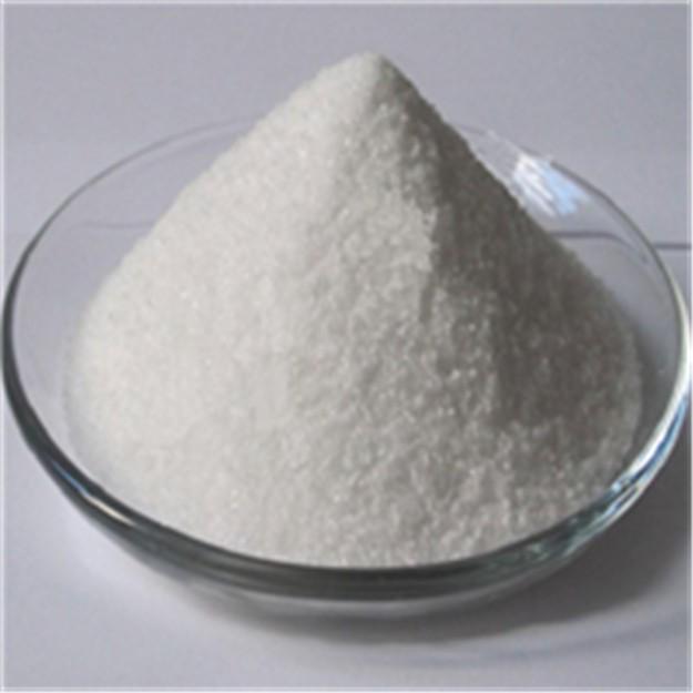 陆宇净水厂家直供销售质优价廉阴离子聚丙稀铣胺