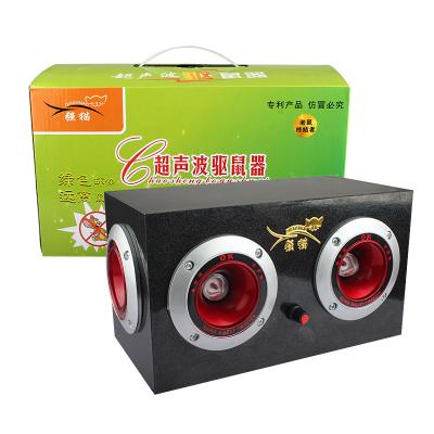 材质优良的电子驱鼠器、便宜又实惠、电子驱鼠器低价甩卖