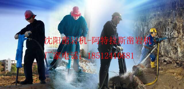 新疆YT28型凿岩机零售《沈阳凿岩机资讯》