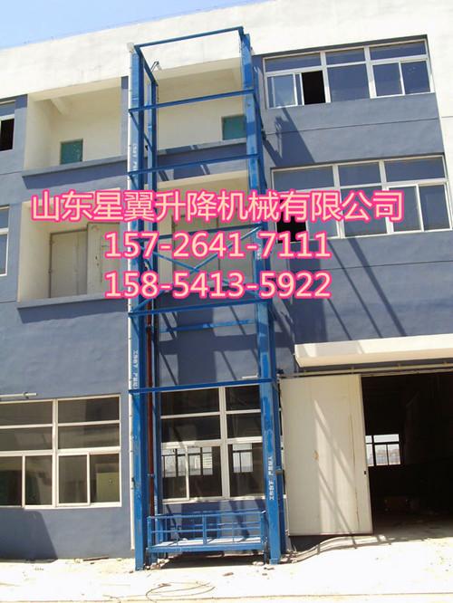 淄博市博山区导轨式升降机生产厂家