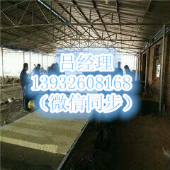 蚌埠砂浆复合岩棉板设备公司欢迎您