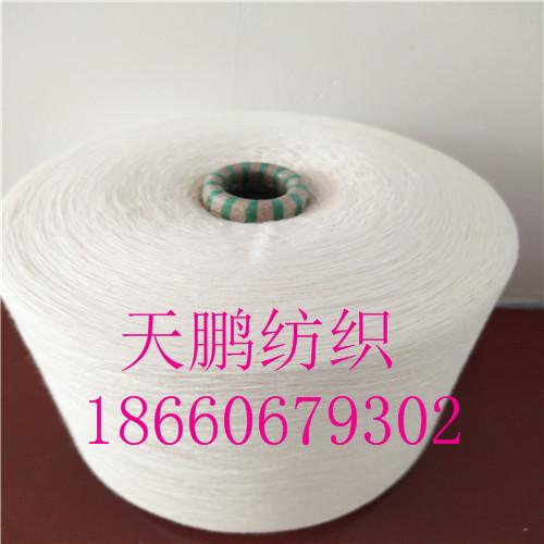 供应纯棉粗支纱8支10支11支环锭纺全棉纱